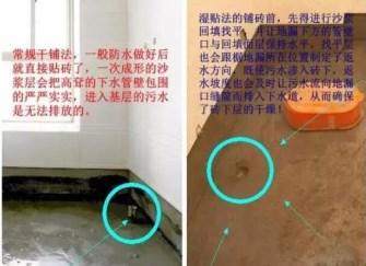 地砖干湿铺设方法的优缺点分析    地砖湿铺与干铺的区别