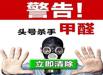 """怎样远离污染做到环保装修   对付""""装修污染""""需抓好3大细节"""