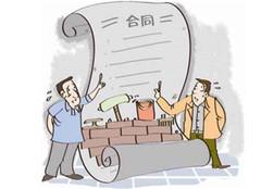 签订装修合同防止被骗 什么样的装修合同签不得!