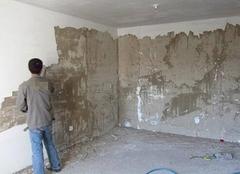 装修如何判断墙皮该不该铲除