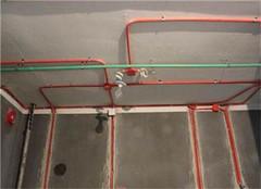 家装水电改造知识 不同区域水电改造攻略