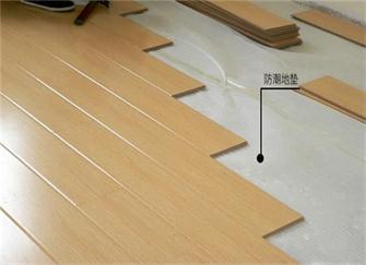瓷砖与地板的无缝连接怎么做? 这10点工艺技巧很重要