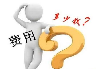 2018新出衢州装修报价(7月版) 已被8万衢州业主收藏
