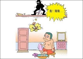 深圳装修时间规定