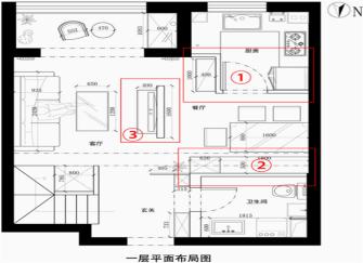 90平米复式楼美式风装修 大气温馨舒适就好