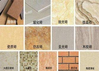 什么瓷砖适合家庭装修 记下这几点瓷砖选购更轻松