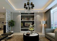 客厅要怎么装修才好?客厅装修完美全攻略轻松搞定