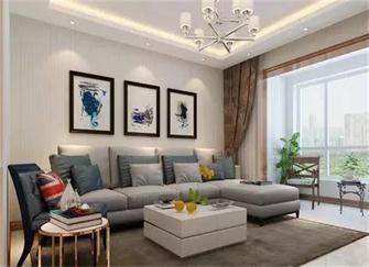 家庭48个常用家具尺寸表 精确标准值得参考