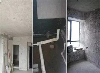 装修80平米房子大概多少钱 只需6万附详细报价清单