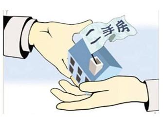 2018下半年上海二手房房价下跌 呈现量涨价稳的局面