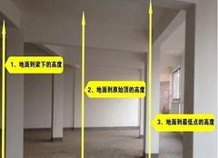 怎么装修房子省钱 房屋装修怎么省钱