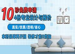 10平方米卧室装修设计