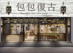 西安饭店门面装修设计技巧  西安饭店门面装修效果图