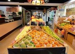 张家港水果店装修设计技巧 水果店装修效果图