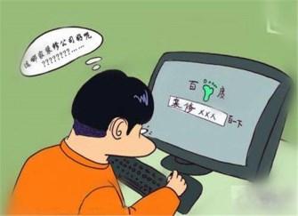 广西柳州装修公司哪家好?柳州家居装修公司口碑