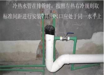 北京市室内装修公司 北京市室内装修标准
