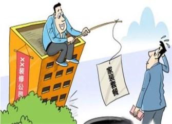孝感装修90平米的房子多少钱 孝感全包装修报价清单