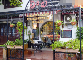 杭州奶茶店装修注意事项和要点 杭州奶茶店装修公司有哪些