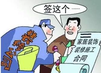 柳州毛坯房装修多少钱 柳州毛坯房装修公司名单