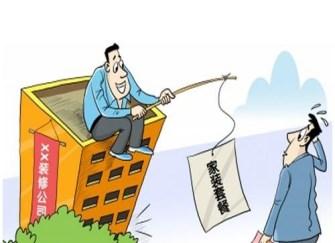 衢州装修哪家性价比高 衢州怎么装修省钱