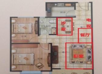 【孝感两室改三室】90平两室改三室14套方案