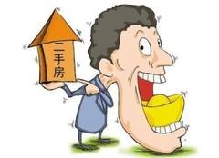 娄底二手房装修预算评估 娄底二手房装修省钱技巧