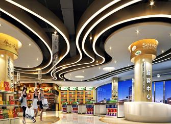 连云港超市装修多少钱  超市装修技巧有哪些