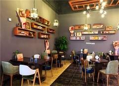 北京咖啡厅装修公司 北京咖啡厅装修多少钱