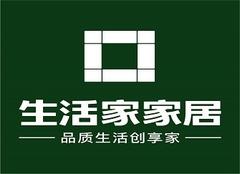 天津生活家装饰怎么样 北京生活家装饰天津分公司好不好