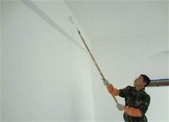 湖州装修刷墙报价 刷墙注意事项和要点