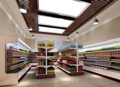 广州便利店装修如何设计 广州便利店装修需注意的4个事项