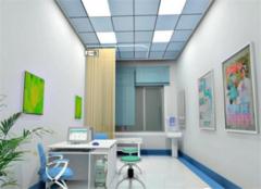 北京医院装修装饰公司 医院装修费用和注意事项