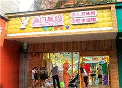 西安母婴店装修多少钱 母婴店装修设计攻略