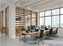 芜湖写字楼装修公司哪家好 写字楼工位设计要点