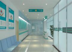 杭州医院装修公司 杭州医院装修注意事项和标准