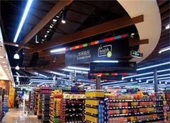 北京超市装修公司 北京超市装修设计多少钱