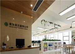 南京米兰装饰公司怎么样 南京米兰装饰口碑评价