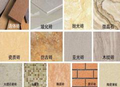卫生间用什么瓷砖防滑 卫生间装修瓷砖选购技巧