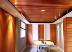 生态木吊顶效果图集 生态木吊顶和石膏板的优势