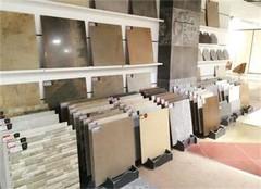 2019北京装修材料市场在哪里