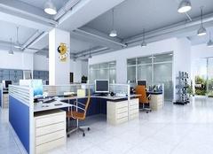 中山办公室简易装修要点 中山办公室改造装修风水