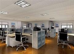 天津办公室装修多少钱 2019天津办公室装修公司排名