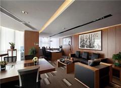西安办公室装修公司哪家好 老总办公室装修技巧