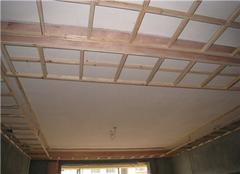 房屋装修吊顶多少钱一平 石膏板吊顶多少钱一平