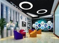 淮安办公室装修设计案例 淮安办公室装修效果图