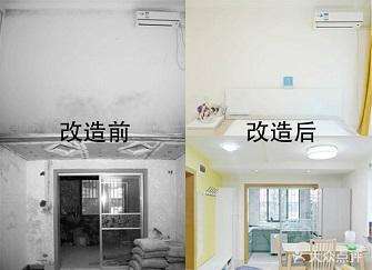 吉林市二手房装修对比图片 吉林二手房装修案例