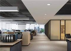 大理办公室装修设计技巧 大理办公室装修效果图