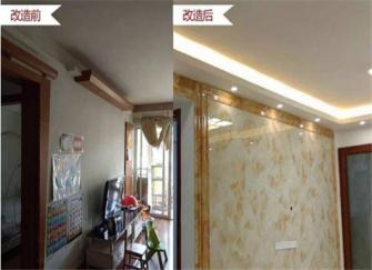昆明旧房改造装修效果图 80平旧房改造前后对比