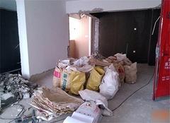 福州装修垃圾怎么处理 福州装修垃圾清运费标准