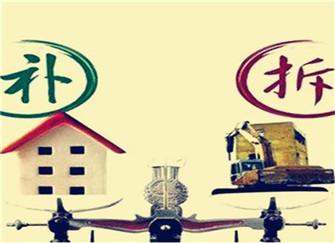 西安旧房改造政策 西安旧房改造补偿政策